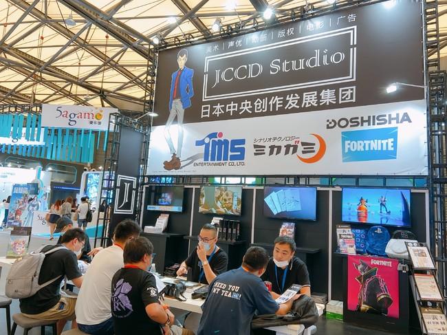 アジア最大コンテンツ展示会「ChinaJoy2020」に、JCCD Studioが遠隔で日本館を出展