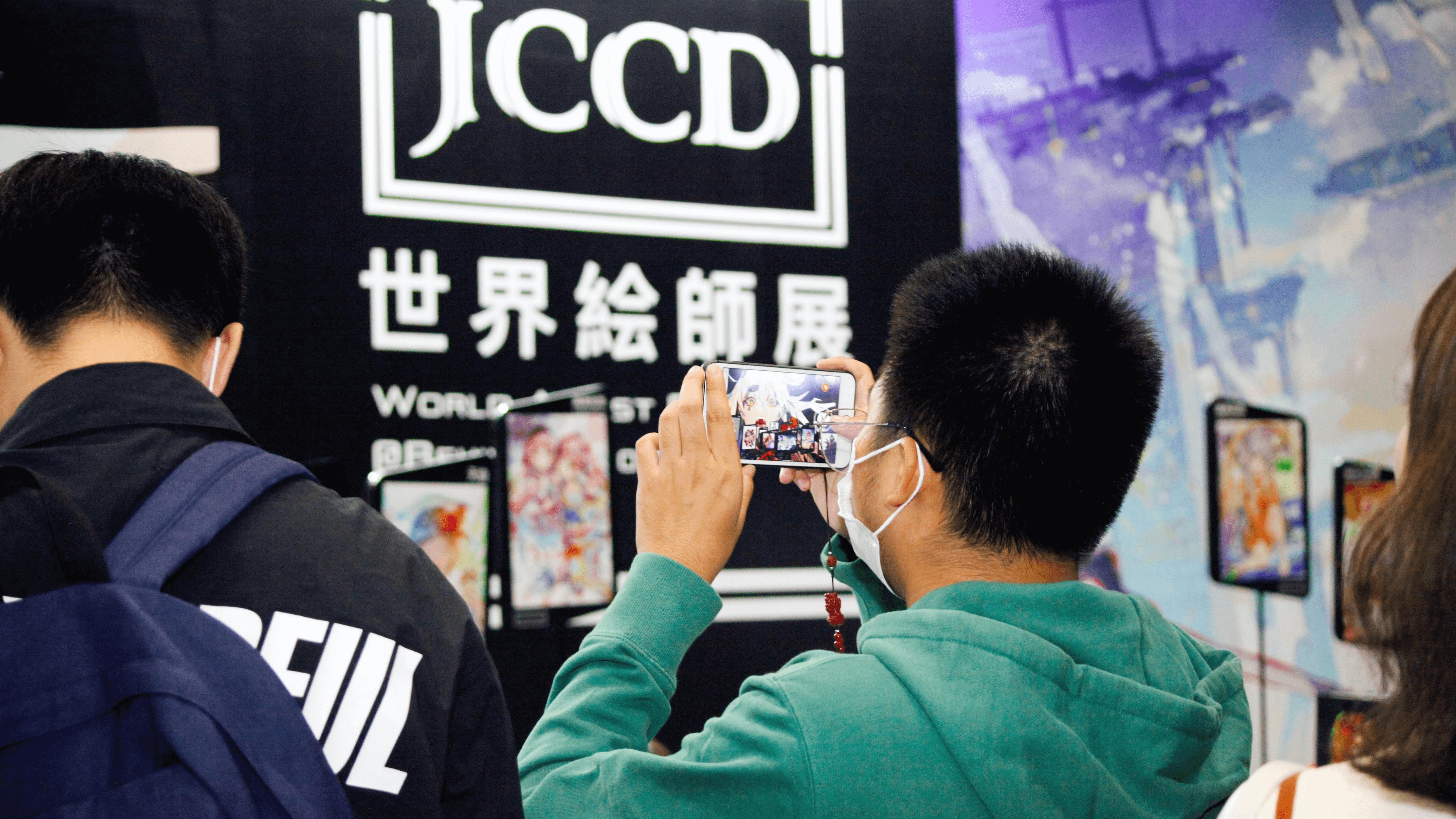 中国北部最大のACG展示会に、「JCCD 世界絵師展」を出展